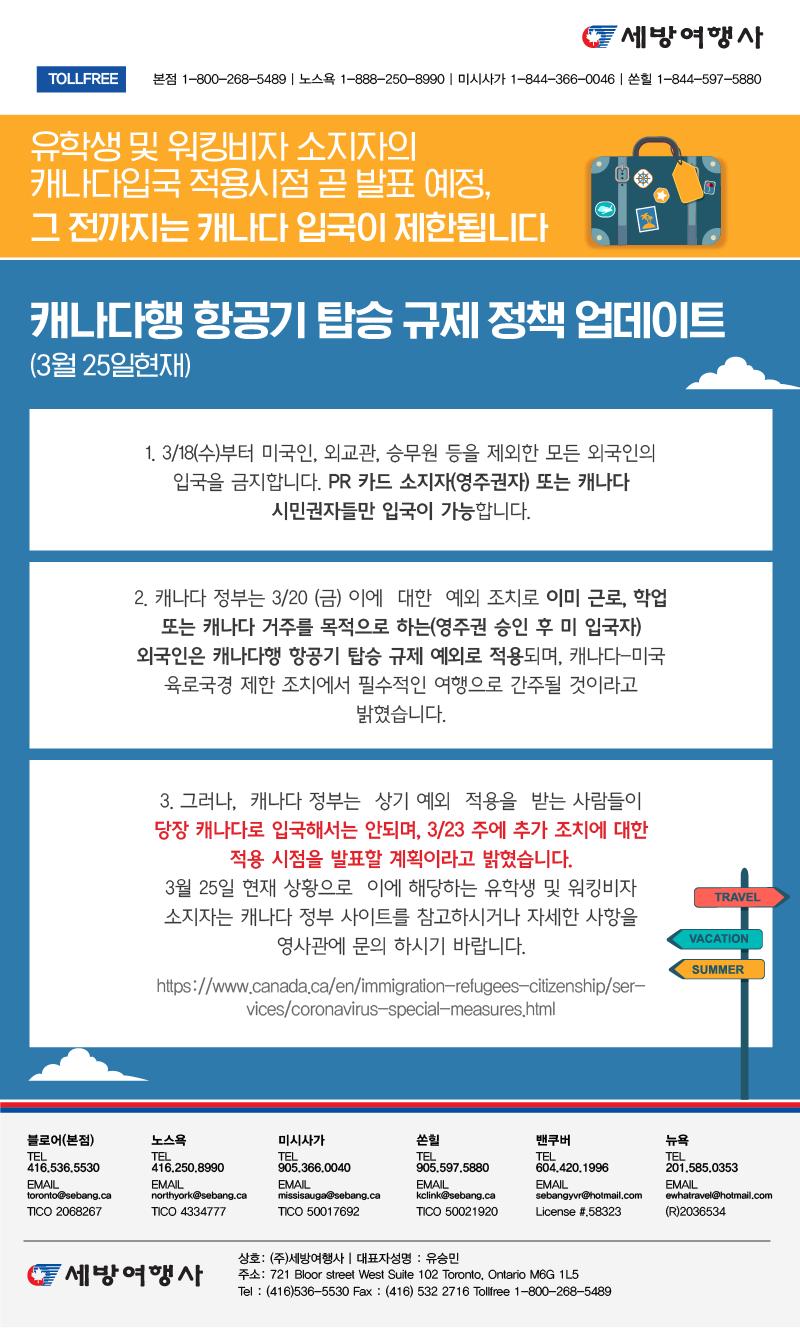뉴스레터2020_0325_수정-01-01.png
